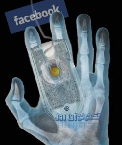 ما و دنیای فیس بوک